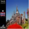 即日出荷 送料無料 素材集 Travel Collection 004 タイ Thailand 売切�命心�トラベ�