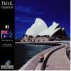即日出荷 送料無料 素材集 Travel Collection 002 オーストラ��Australia New Zealand and South Pacific islands 売切�命心�トラベ�
