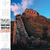 即日出荷 送料無料 素材集 Travel Collection W011 中国の世界遺産 売切�命心�トラベ�