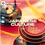 DAJ037 JAPANESE CULTURE 和風 様式の美