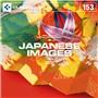 DAJ153 JAPANESE IMAGES 和風