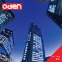 Oden009 東京