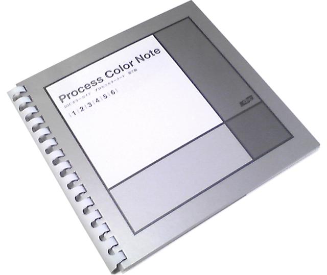 DIC カラーガイド プロセスカラーノート 表紙